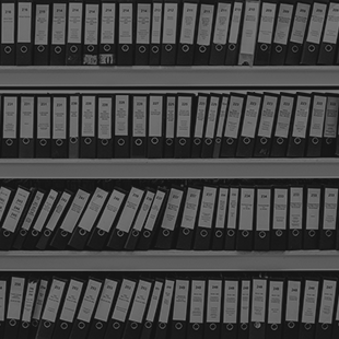 Startseite_Box_Archiv